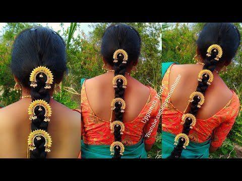 Wie Braut Haarschmuck zu Hause machen | DIY Haarschmuck | Schmuck machen …   -…