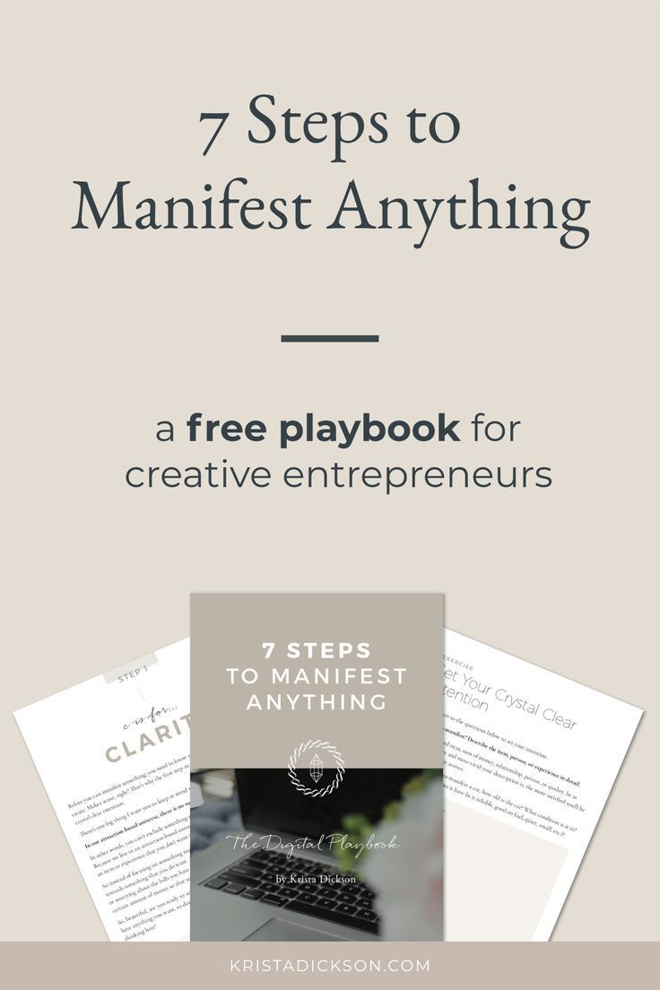 7 Steps to Manifest Anything a free guide for