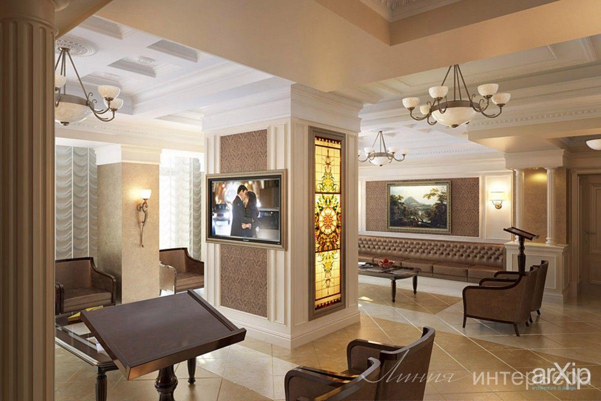 Дизайн холла в классическом стиле: интерьер, классицизм, ампир, неогрек, палладианство, open space, больница, поликлиника, хоспис, медицина, 50 - 80 м2 #interiordesign #classicism #openspace #hospitals #hospice #medicine #50_80m2 arXip.com