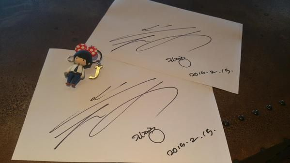 THE TRAIN restaurant is so nice!!  They made copy of jj's sign n gave us  #스파이 #김재중 #김선우
