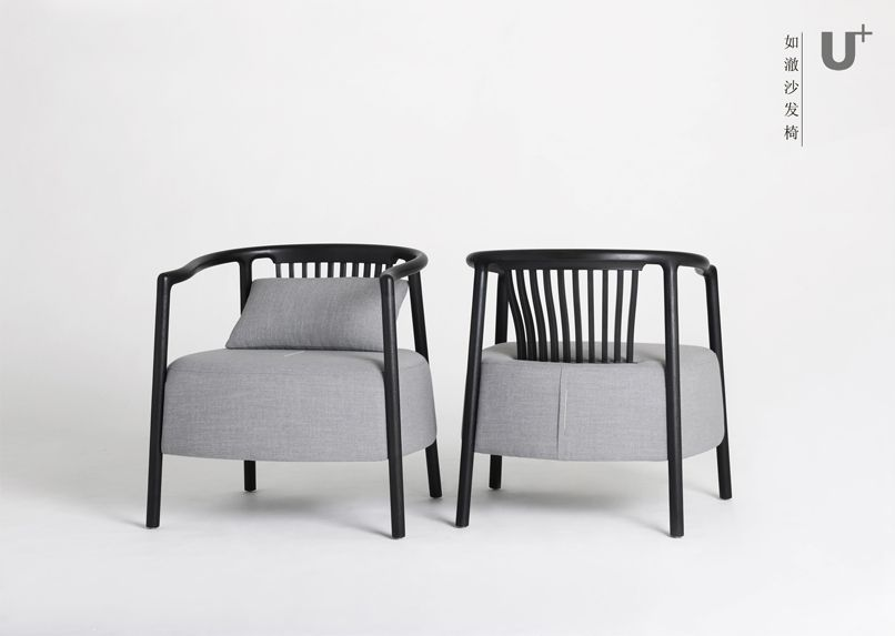 Pin By Lv Jing On 家具2 Furniture Furniture Design Furniture Chair