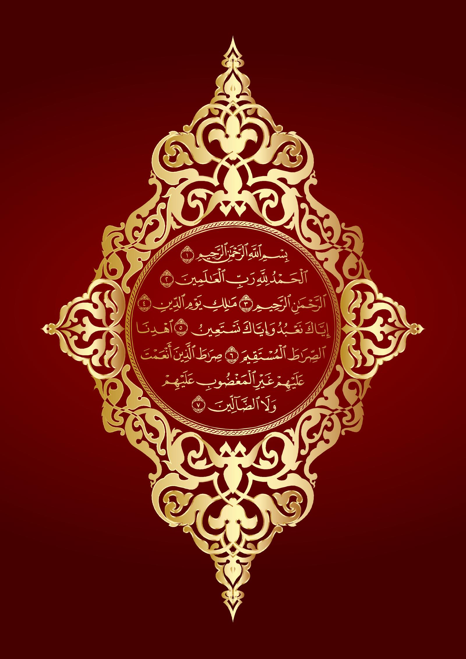Quran Fatiha arabic typography القرآن الفاتحة (Görüntüler