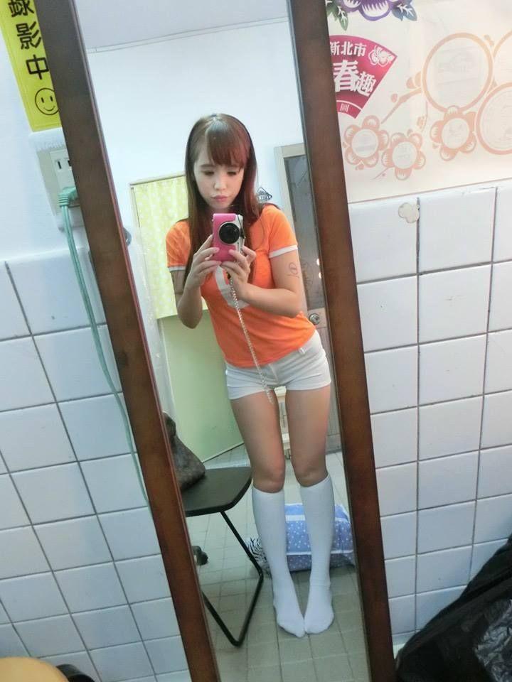 Thigh gap asian girls