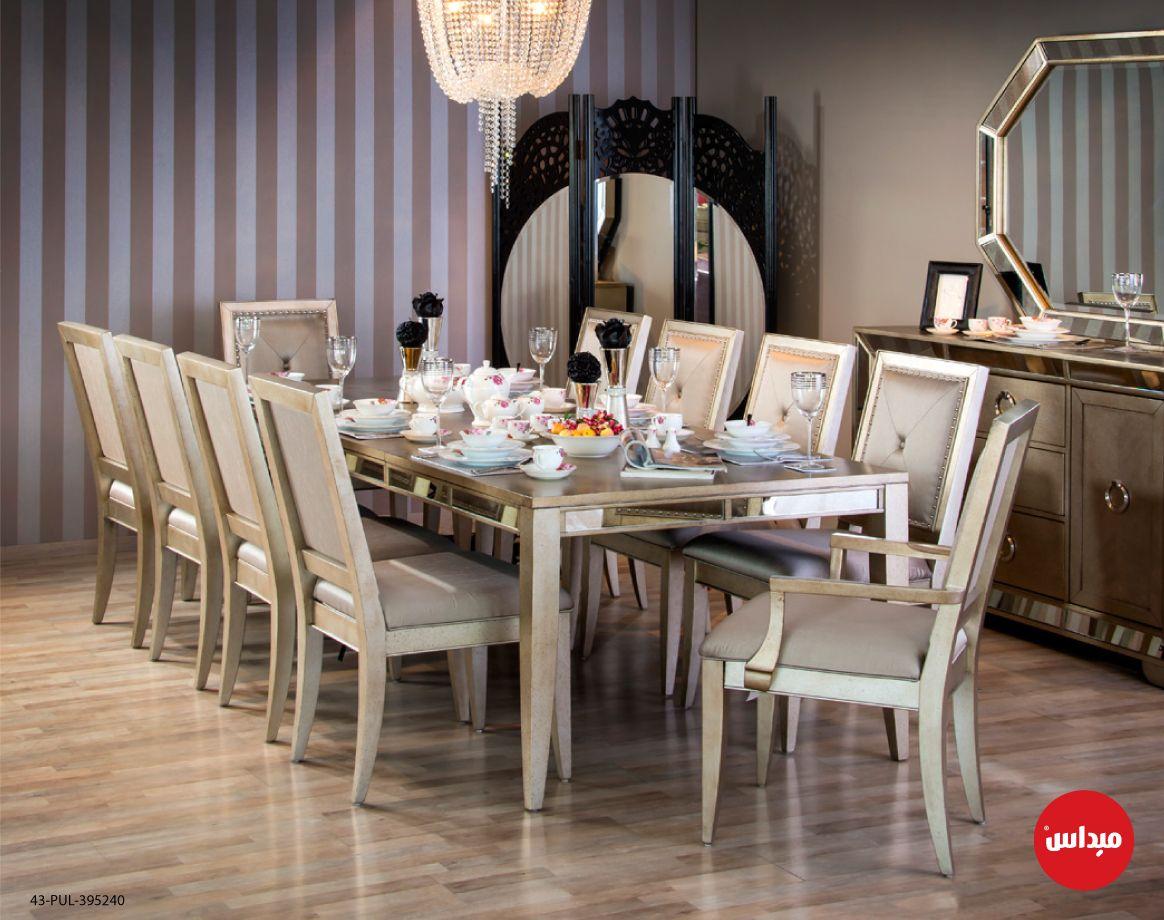 رمضان على الأبواب وإعداد طاولة طعام من الأساسيات في الشهر الكريم لتجتمع العائلة ما رأيكم بهذه المائدة الجميلة والراقية السعر 1350 Furniture Home Home Decor