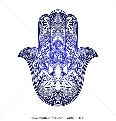 Hand Drawn Ornate Amulet Hamsa Hand Of Fatima Ethnic Amulet Common