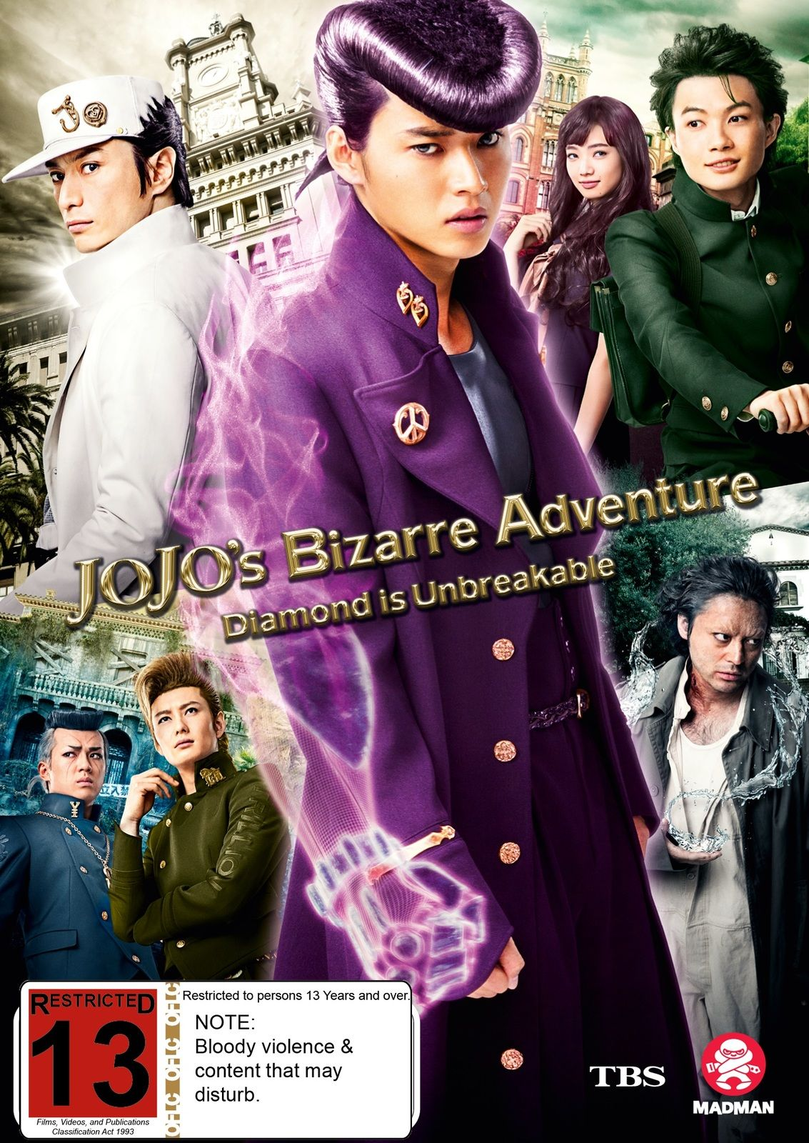 Jojo's Bizarre Adventure (LiveAction) (DVD) in 2020