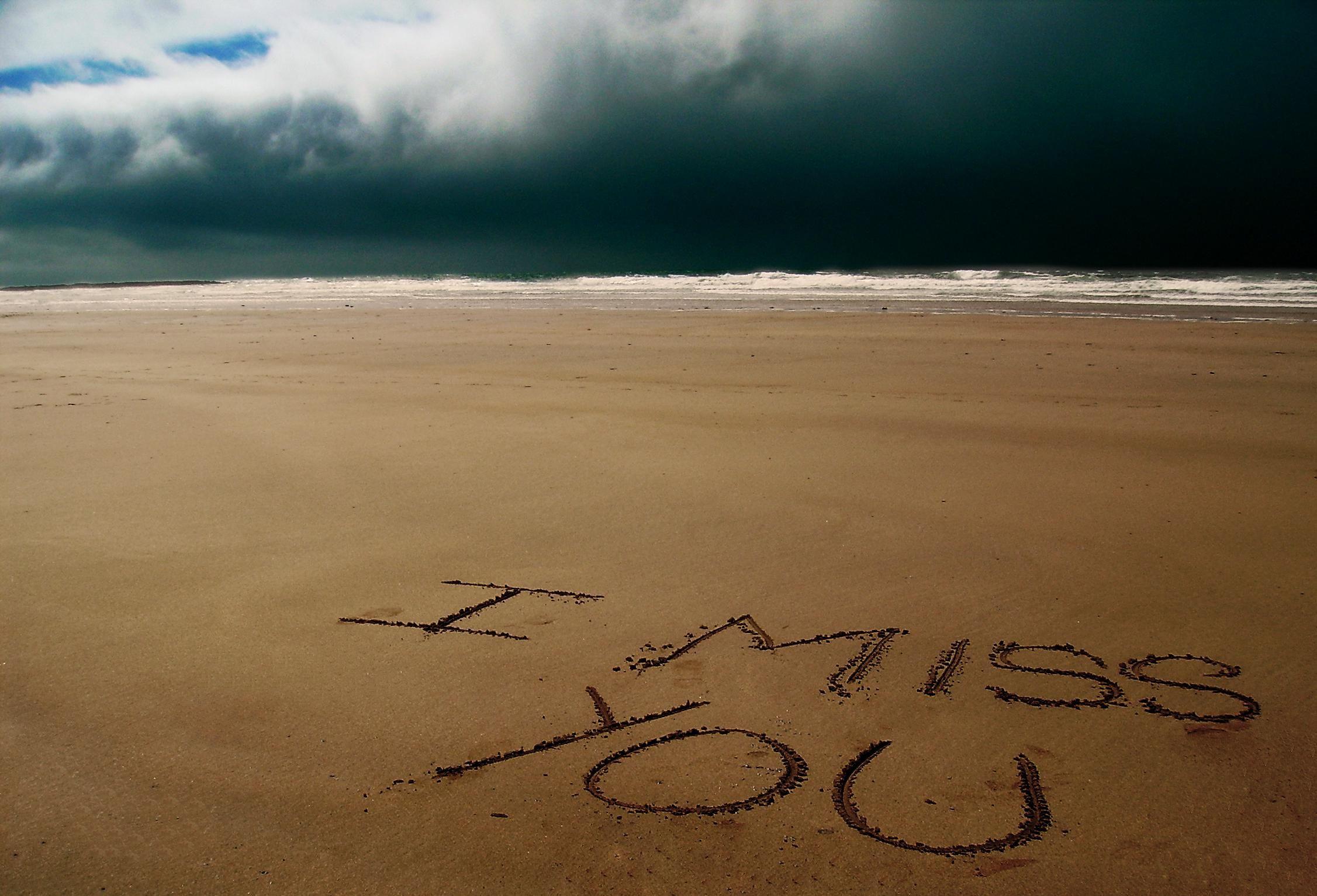 Скучаю по тебе море картинки