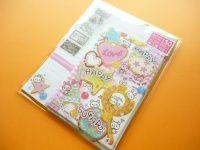 Kawaii Cute Letter Set Happy Happy Sugar Mind Wave (36669)