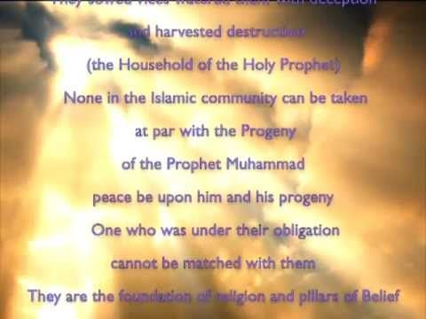 Imam Ali Sermon 2 Nahjul Balagha Imam Ali Sermon Peace Be Upon Him