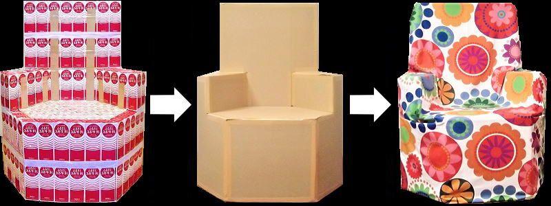 牛乳パック 工作 椅子