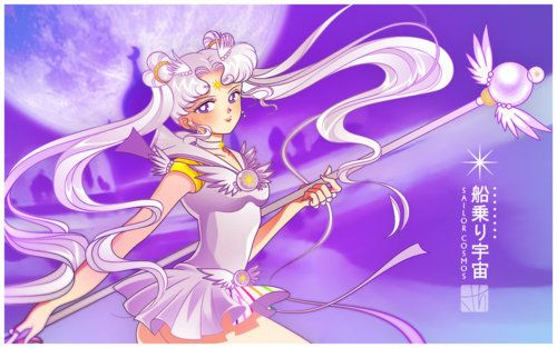 sailor cosmos