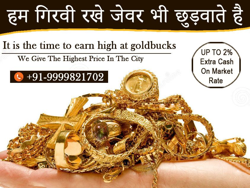 27++ Where to sell your jewelry near me ideas in 2021