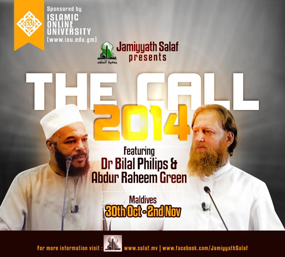 For more information visit www.salaf.mv,