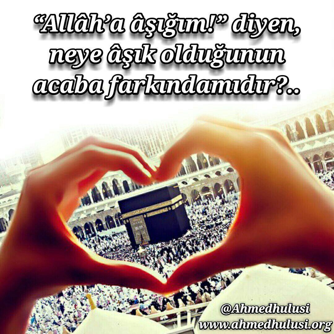 Картинки я люблю аллаха