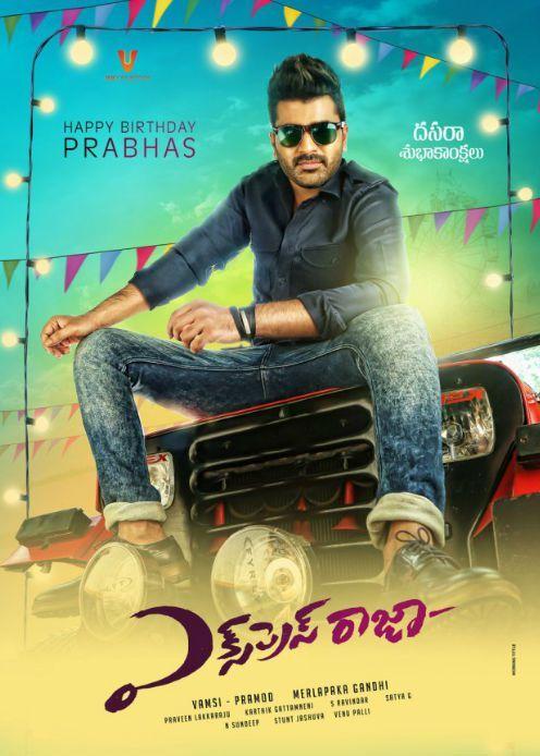Express Raja (2016) Online Watch Free Telugu Movie