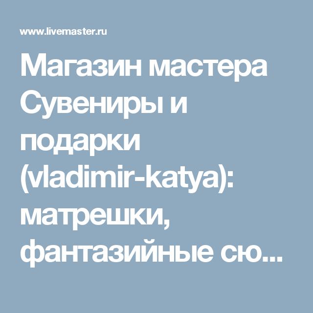 Тату на латыни с переводом на русский на руке с расшифровкой 9