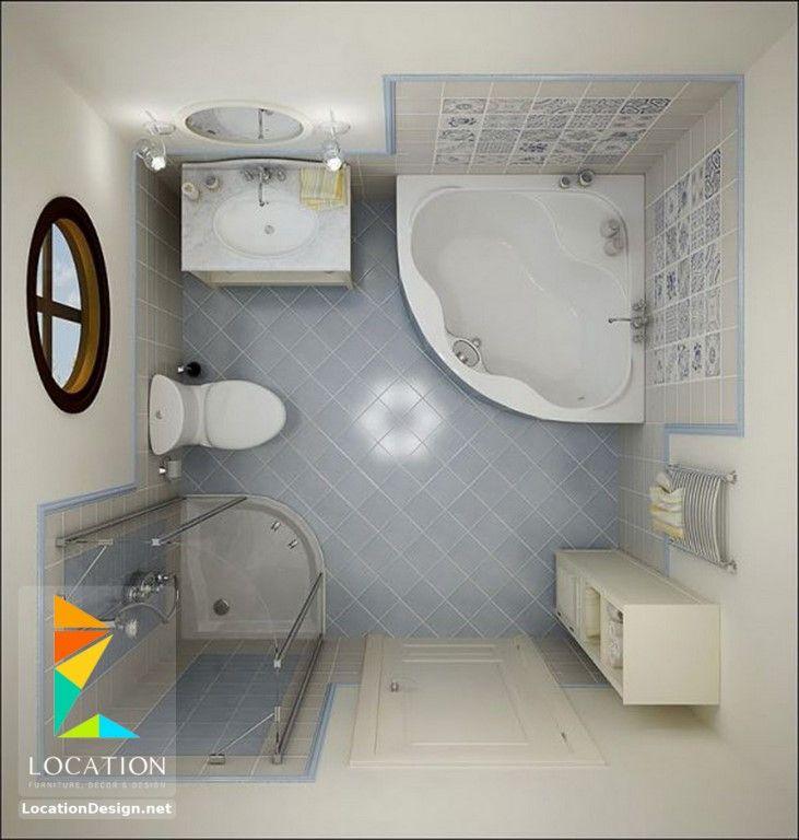 ديكورات حمامات صغيرة المساحة 50 تصميم حمامات مودرن بأفكار رائعة جدا Small Bathroom Layout Bathroom Design Small Small Bathroom Remodel