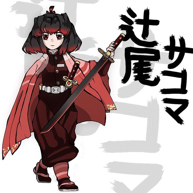 The hashira (柱 (はしら) , hashira?, lit. Pin on demon slayer ocs