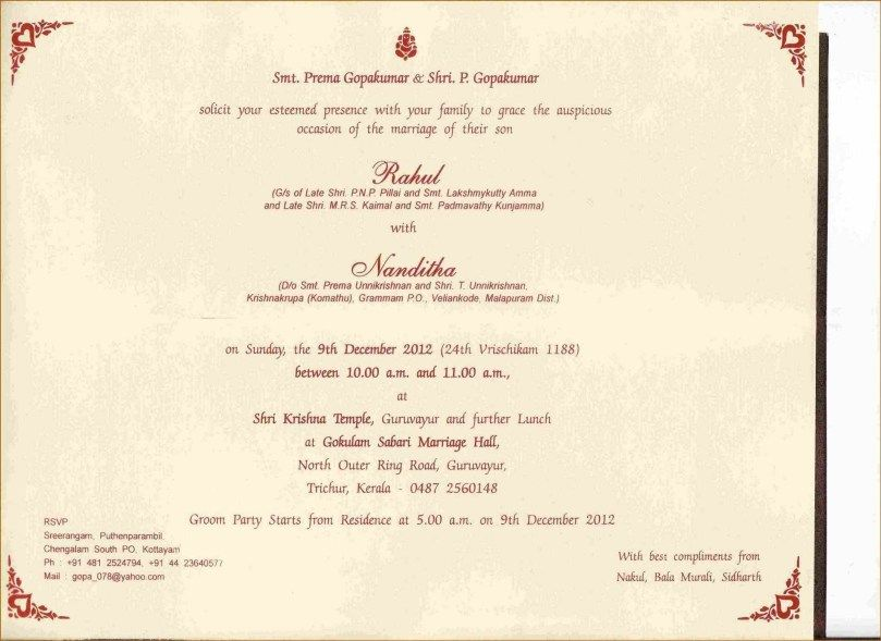 26 Wonderful Photo Of Wedding Reception Invitation Wording