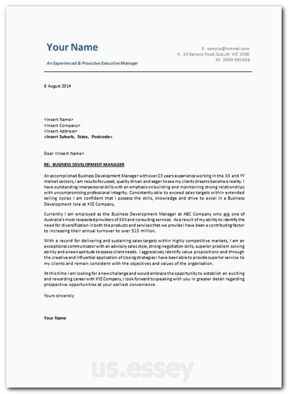 example essay format scholarship writing private