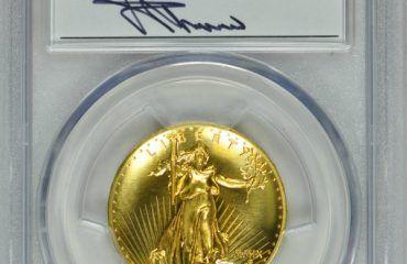 ウルトラハイリリーフ金貨