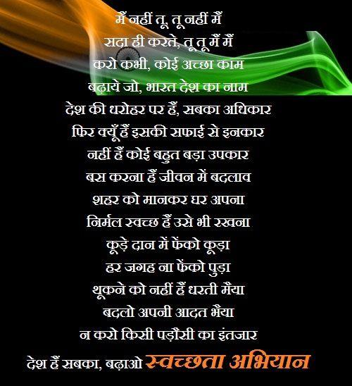 The best essay writer gujarati