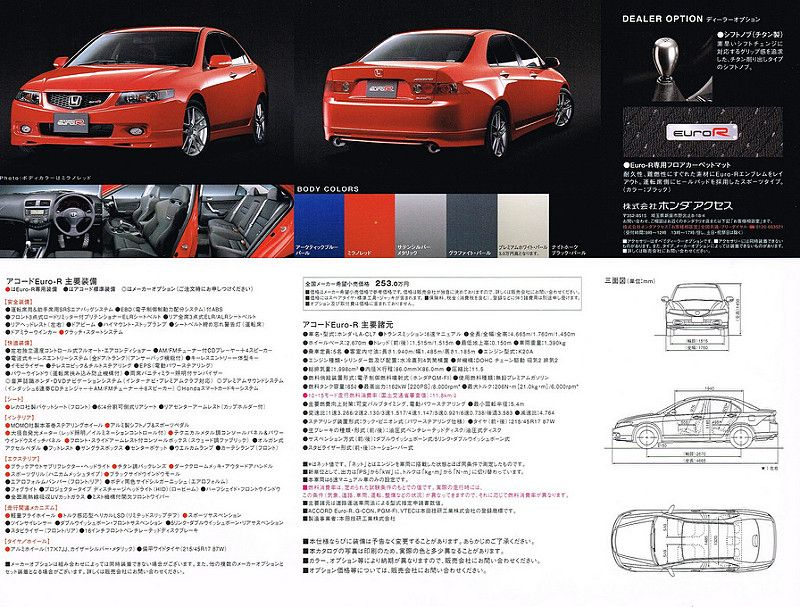 Honda Accord Euro R Mk7 Japan Brochure 2003 Honda Accord Honda Brochure