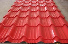 Royal Mabati Factory Ltd Bricktile Profile Corrugated Steel Sheets Corrugated Sheets Corrugated