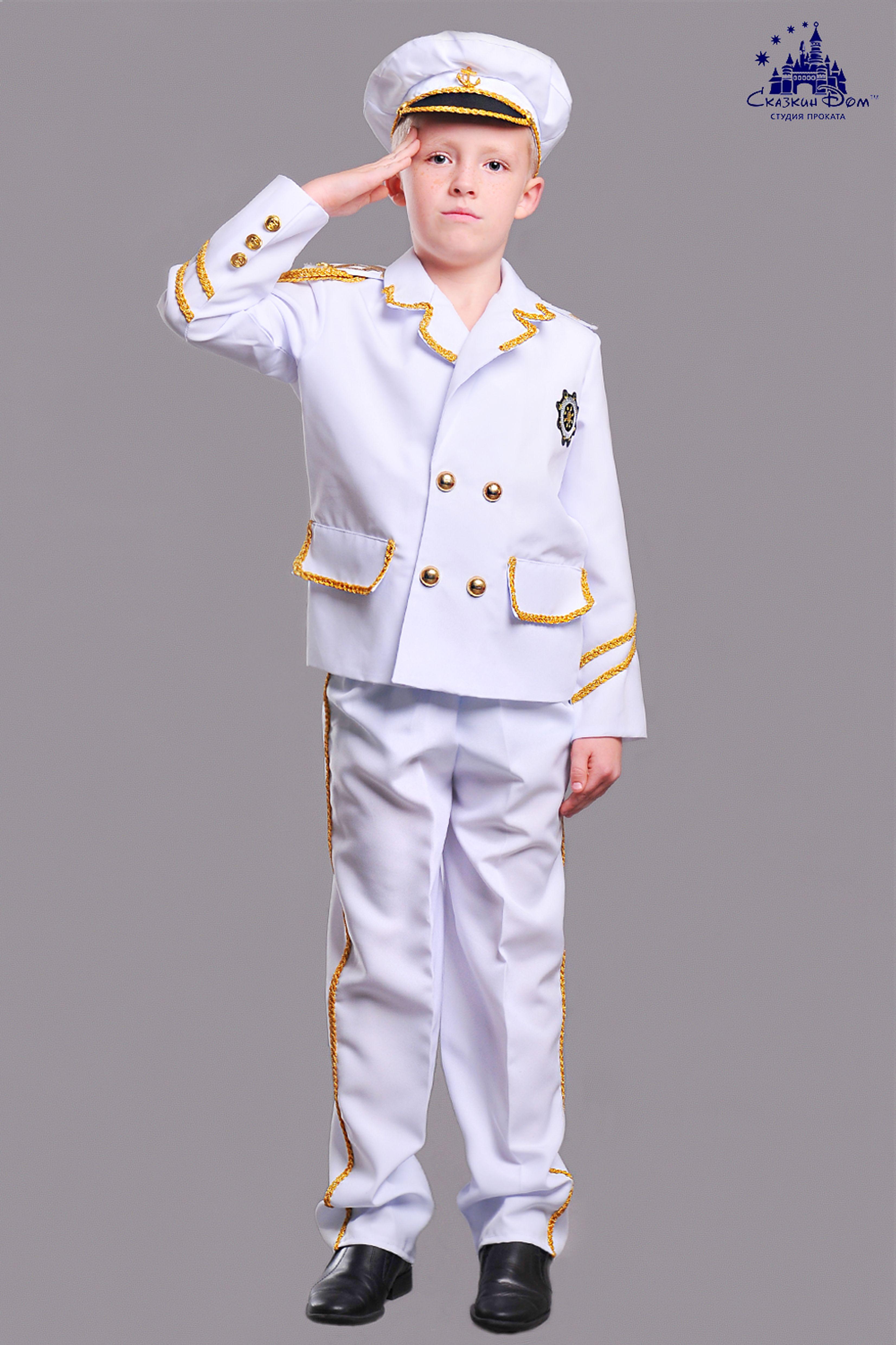 Аренда костюма капитан корабля, видео онлайн разрешила кончить внутрь