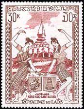 Laos Stamp 1971