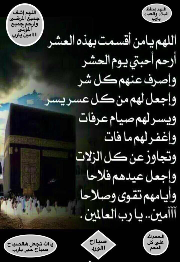 Pin By Eman B On Islam Ramadan Eid Mubarak Islam