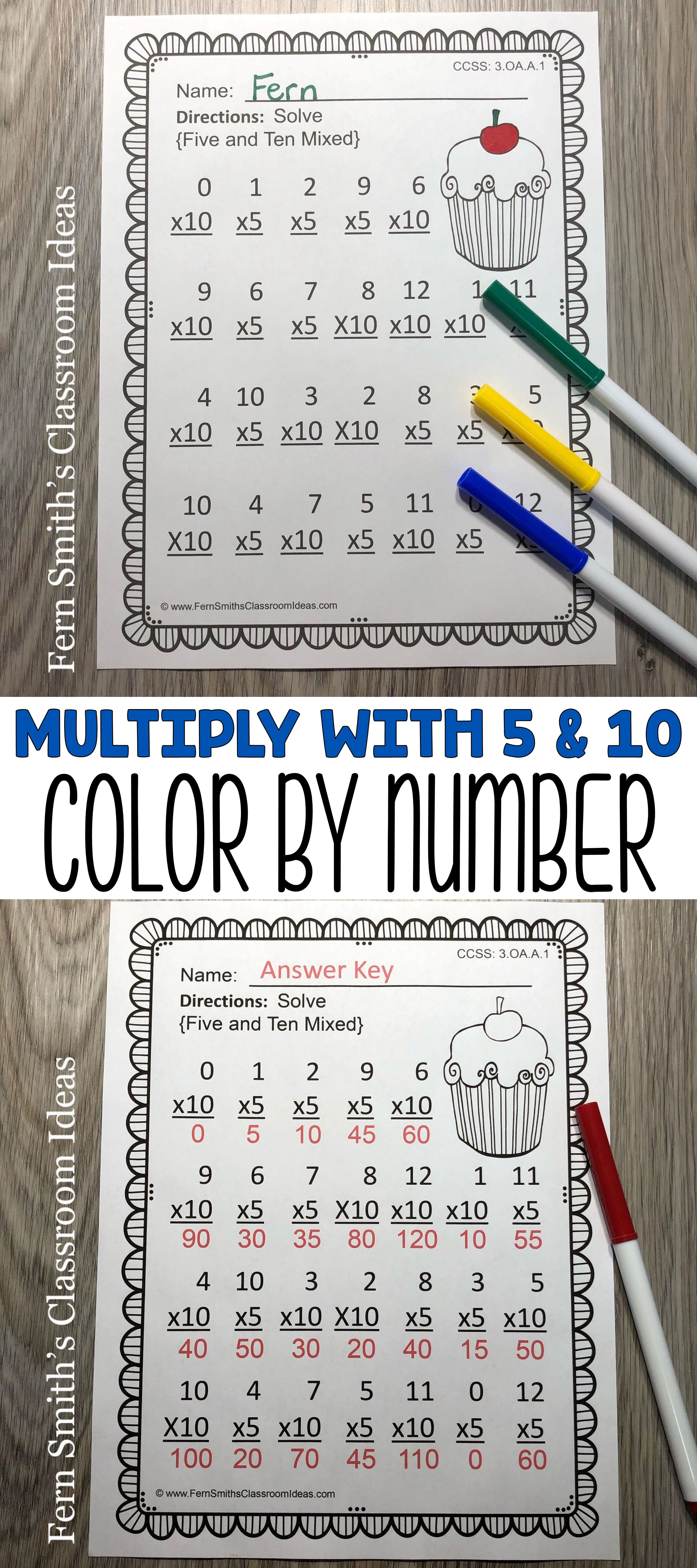 3rd Grade Go Math 4 2 Multiply With 5 And 10 Color By