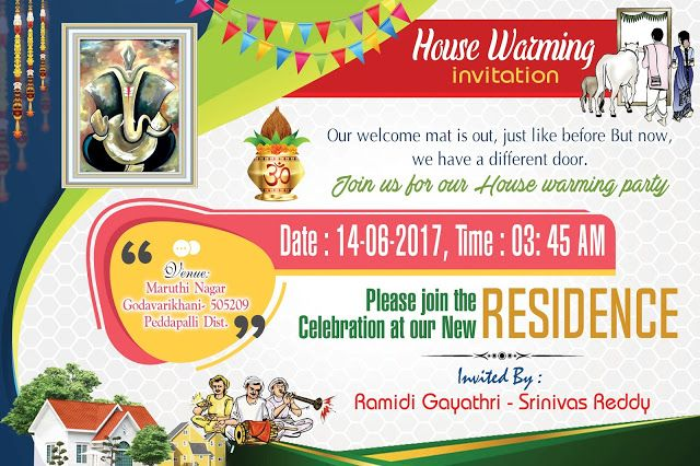 Housewarming Invitation Card Psd Template Free Download  Psd