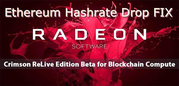 Ethereum DAG Hashrate Drop FIX – AMD Official Mining Drivers
