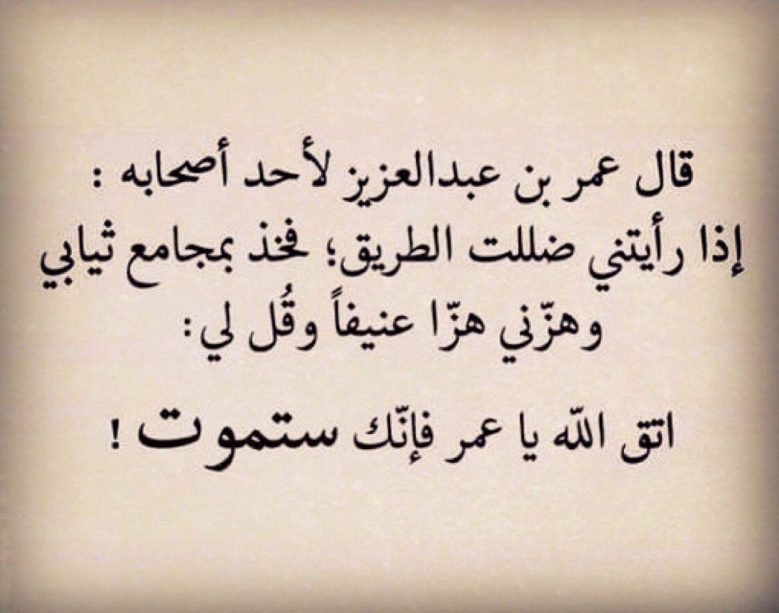 سبع خواطر تملكها كـ شعر عن الخوه قصير شعر عن الخوه قصير Arabic Calligraphy Calligraphy