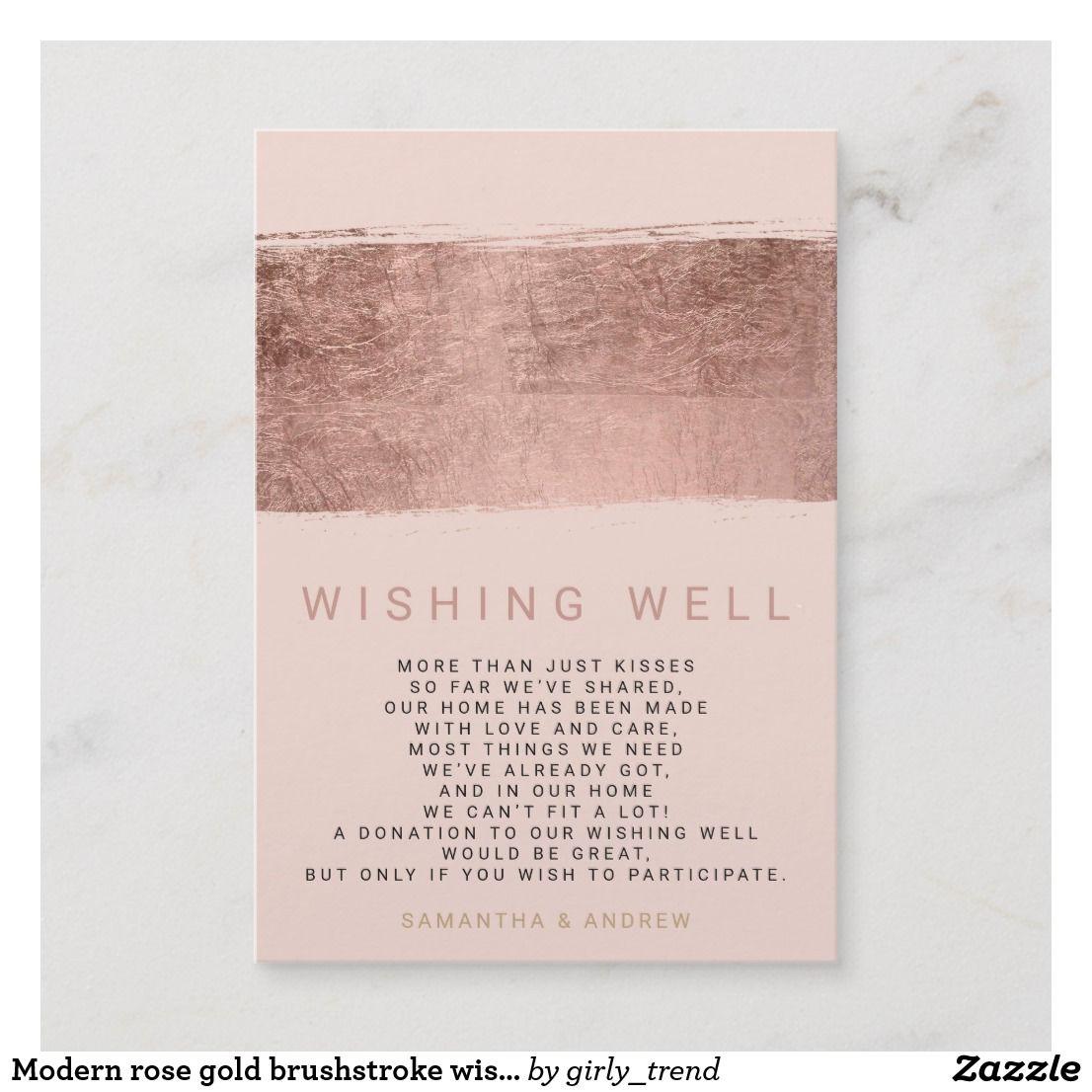 Modern rose gold brushstroke wishing well wedding enclosure card ...
