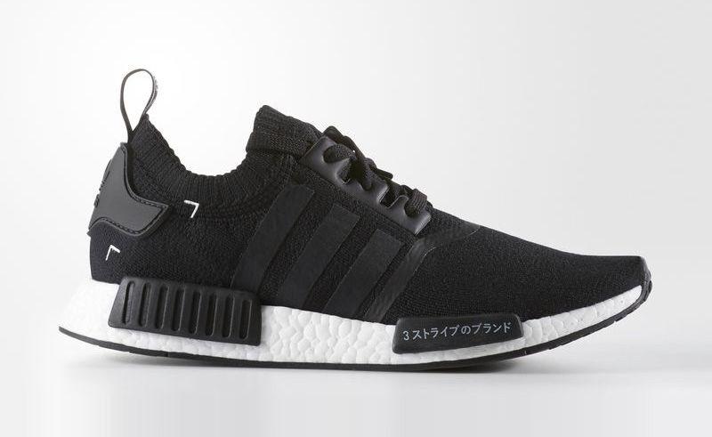 adidas nmd primeknit core black | Adidas nmd, Adidas nmd r1