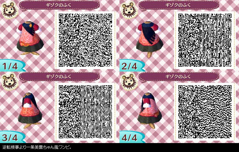 Animal Crossing New Leaf Pro Design Tutorial Coat Google Search