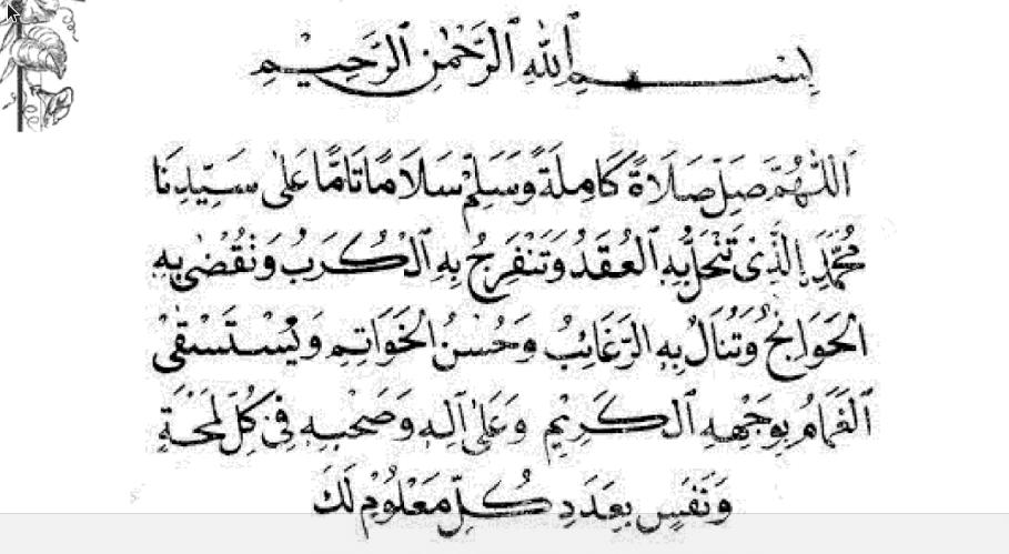 Bacaan Sholawat Nariyah Arab Latin dan Artinya, serta