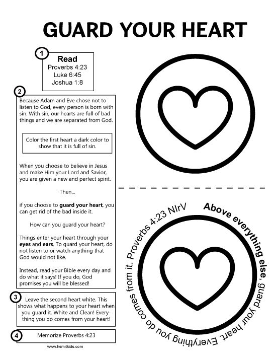 Guard Your Heart Worksheet and Lesson. Easy to download and print ...