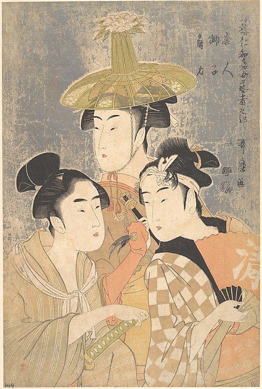 Seiro Niwaka Onna Geisha no Bu Tojin Shishi Sumo By Kitagawa Utamaro
