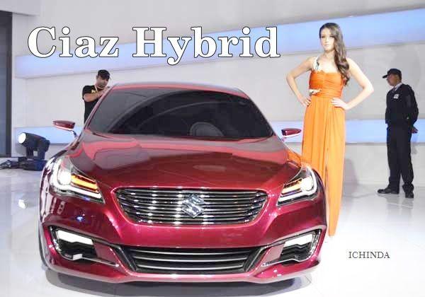 Maruti Suzuki Ciaz Hybrid Price Release Date In India Auto Mobiles