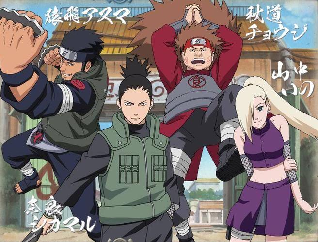 Time Asuma (10) - Asuma, Shikamaru, Ino e Chouji | Naruto ...