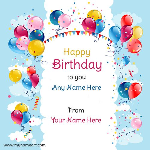 Write Friend Name On Birthday Wishes Ecard With My Nameadd Custom Text In Realistic Balloons Design Card Picturescartoon Style
