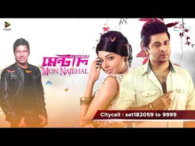 Hindi Mp3 Songs Mon Najehal Mental By Shaan Porshi Full Mp3