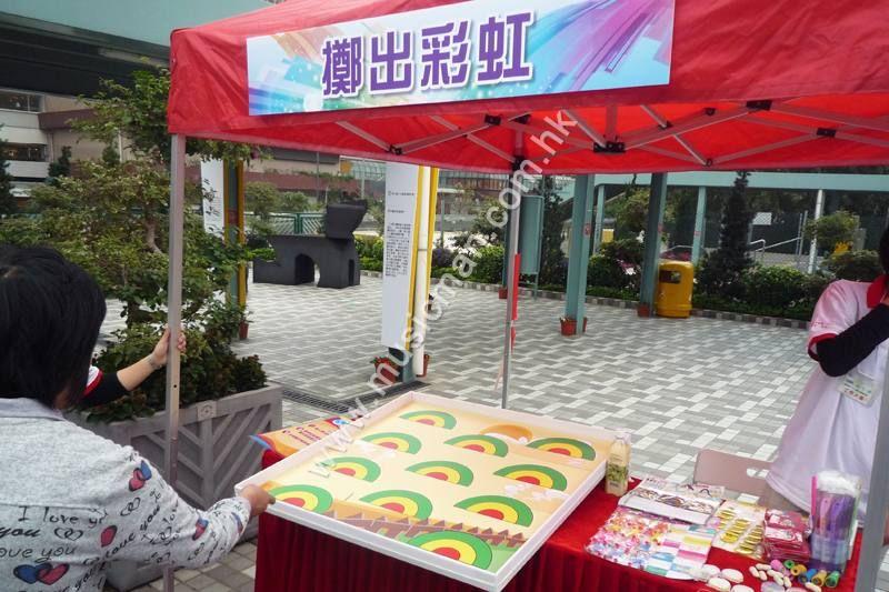 擲出彩虹攤位遊戲(Throw Rainbow Game)