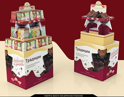 """Check out new work on my @Behance portfolio: """"Confectioner POS"""" http://be.net/gallery/48810699/Confectioner-POS"""