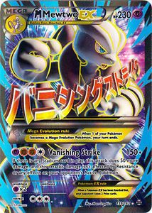 X1 Mega Mewtwo Ex 159 162 Full Art Ultra Rare Pokemon Xy