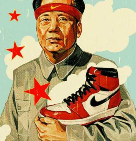 Hold The Mao 8 Revolutionary Revised Chairman Mao Posters In 2020 China Shopping China Art Art