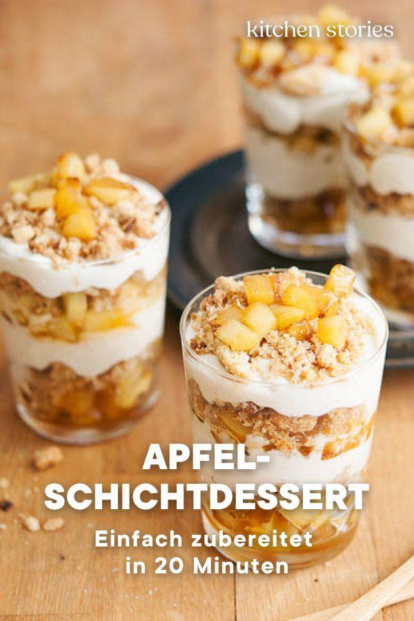 Schichtdessert mit karamellisierten Äpfeln | Rezept | Kitchen Stories